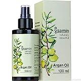 Argan Öl von Ysamin